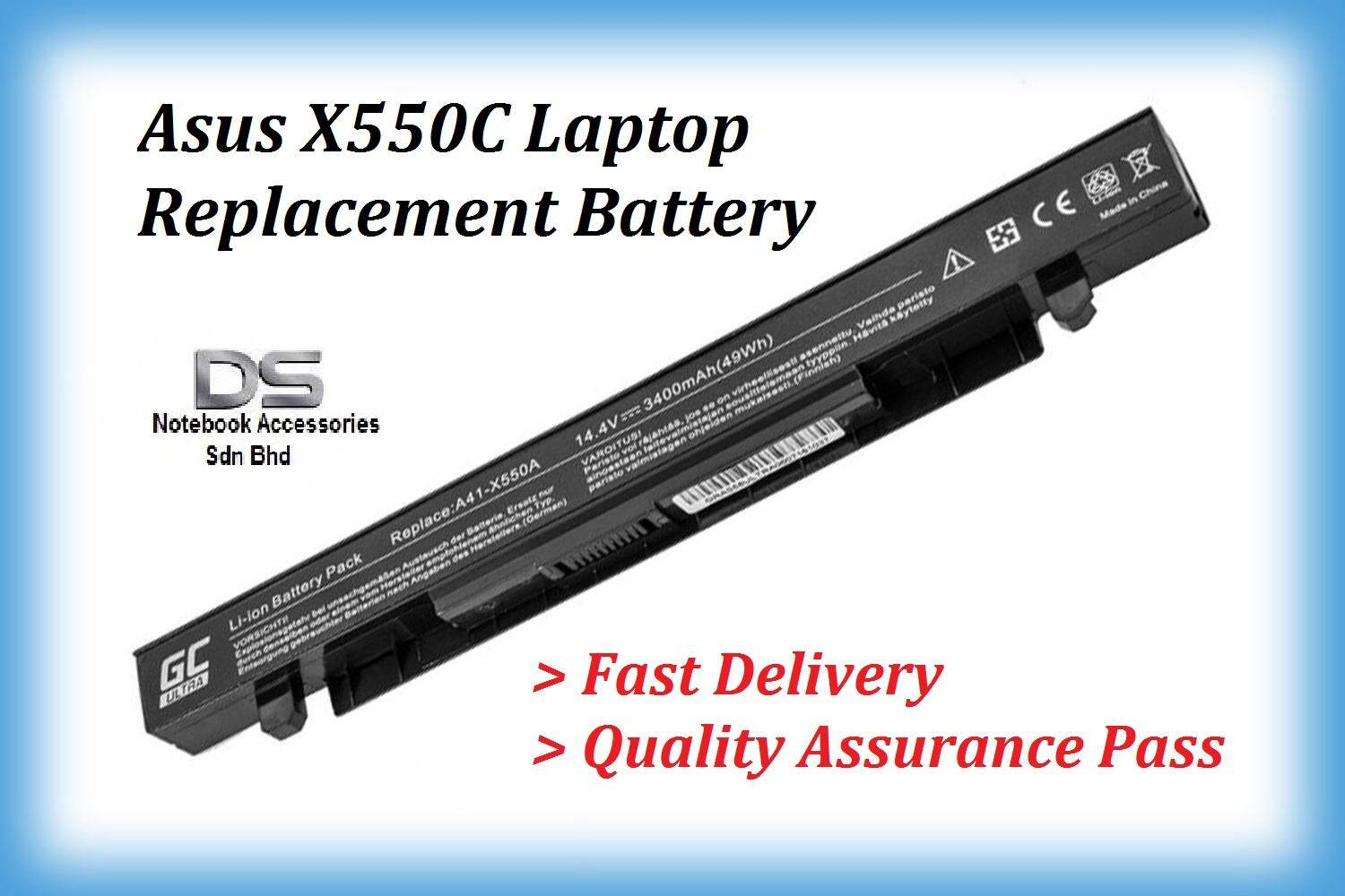 ASUS X452E Battery / ASUS X550C X450C X452 Battery Malaysia