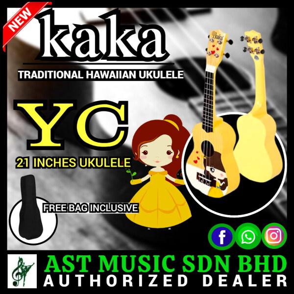 Kaka KUS-121 YC 21 Inch Colorful Qute Cartoon Designs Rosewood Ukulele 4 Strings for Children - Yellow Malaysia