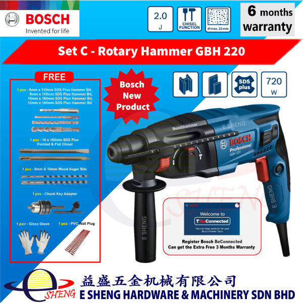 Bosch Rotary Hammer GBH220 Professional With SDS Plus F.O.C SDS Plus Hammer Bit / Wood Auger Bit / Pointed & Flat Chisel - GBH 220