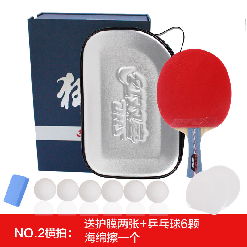 Free gift package DHS / Red Double Happiness Table Tennis Racket Series Gift Boxed Fast Attack Arc Ping Pong Pong