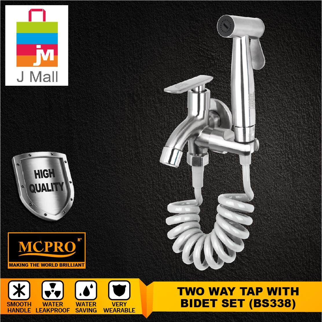 MCPRO Satin Finish Wall Bathroom Faucet TWO WAY TAP bidet spray holder with BIDET HOSE SET (BS338)