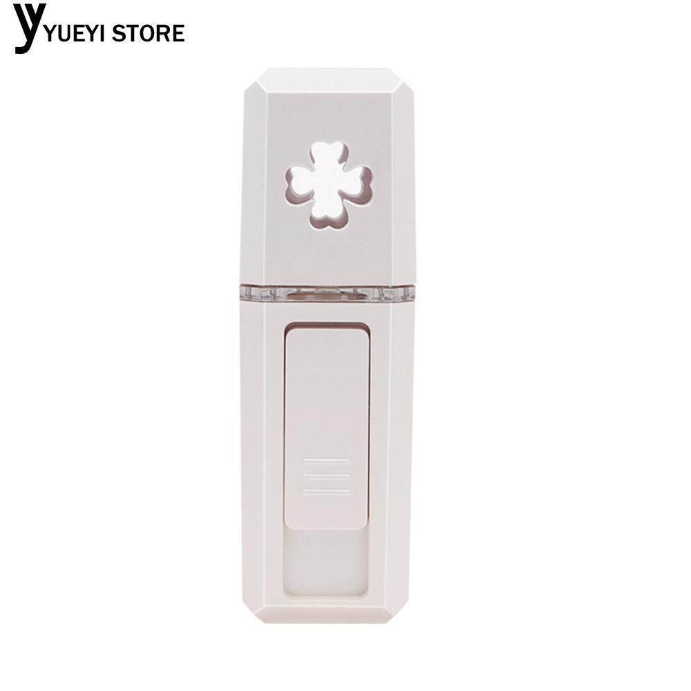 Bảng giá Mặt Di Động USB Nano Xịt Mặt Máy Phun Sương Tạo Độ Ẩm Môi Máy Phun Sương Tạo Độ Ẩm Sạc USB Gọn Nhẹ Nhà Quà Tặng Dưỡng Ẩm Spa Phong Vũ