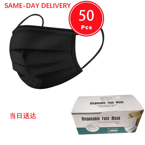 【Local Ready Stock】【Same-day delivery】50PC mask face 3ply Disposable Face Mask Industrial 3Ply Ear Loop mask face 3 ply
