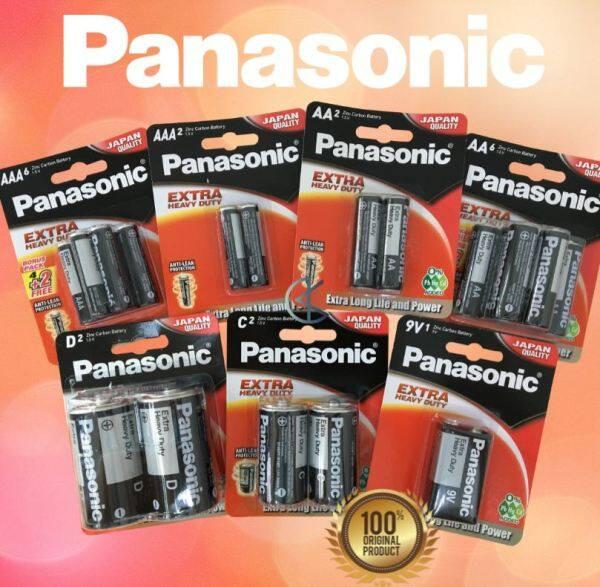 Panasonic Original Extra Heavy Duty Battery / Zinc Carbon Battery ( AA / AAA / D / C / 9V )