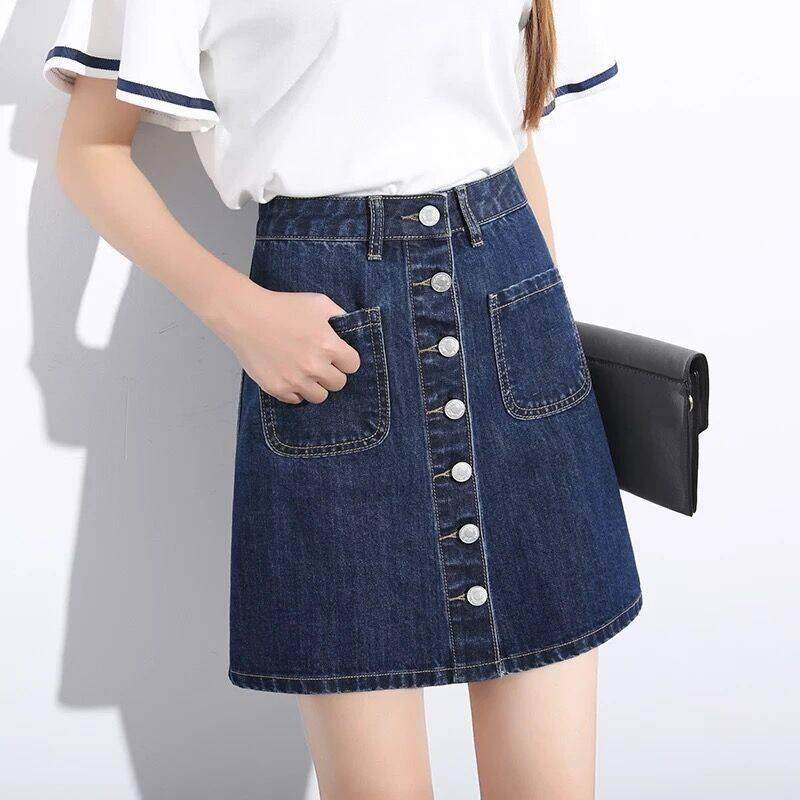 Vestline Korean Women Sport Skirts Anti-Lighting Half-Length Wild High Waist a Word Jeans Skirt