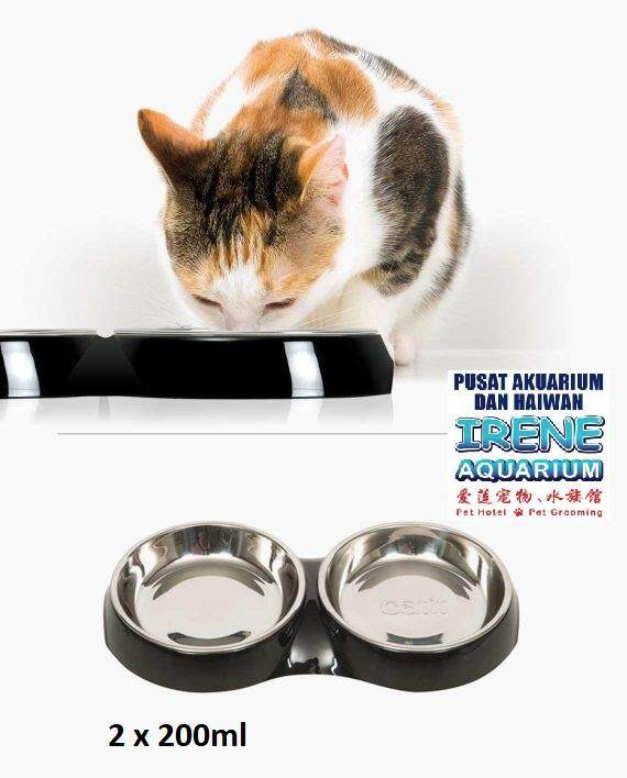 Hagen Catit Stainless Steel Feeding Dish Double 200ml X 2 (black) By Irene Aquarium & Pet Saloon.