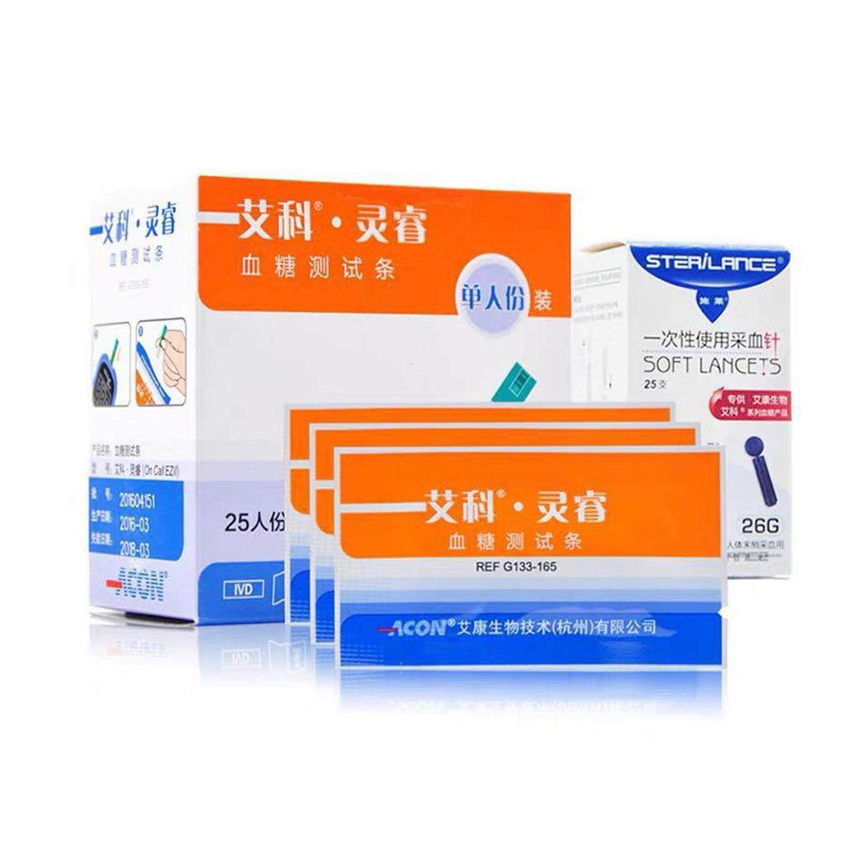 25 pcs Special Supporting Test Paper