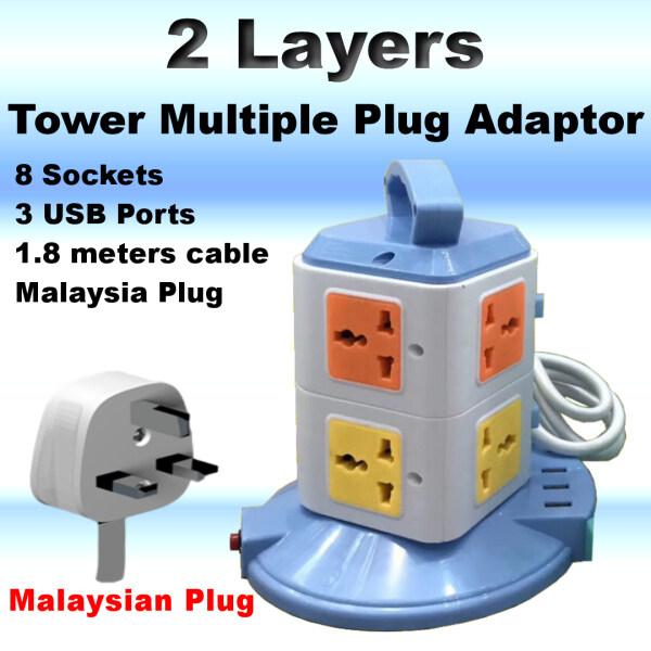 Multi Plug Tower Adapter 3xUSB Ports 2 Layers extension plugs (Malaysian sockets and Universal Sockets)