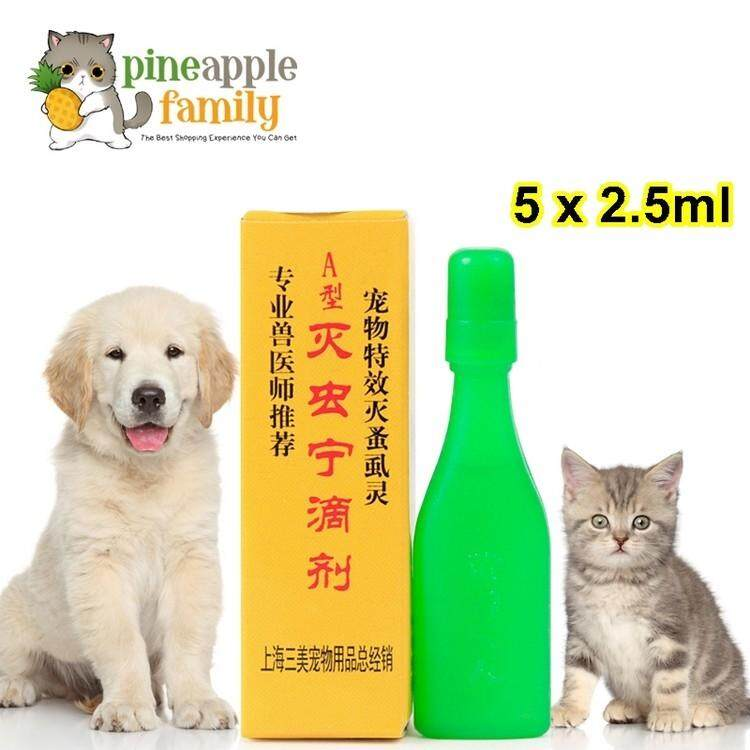 5 Tiub X Ubat Kutu Spot-On Flea & Lice Control For Cats And Dogs (2.5ml) By Pineapple Family.