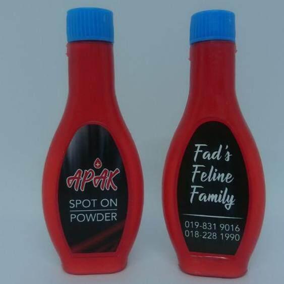 Spoton Powder By Fadfelinefamily.