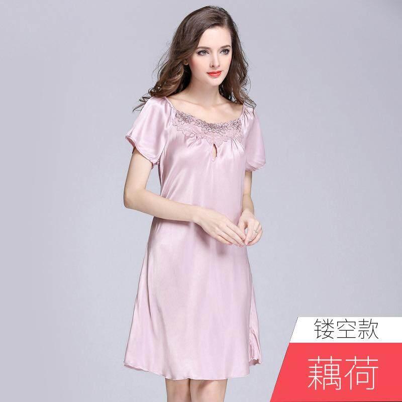Women Summer Nightdress Short Sleeve Pink Pajamas Sleepwear Thin Casual Home Clothes