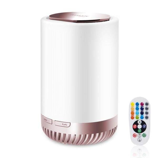 leegoal Anion Desktop Air Purifier Night Lamp Bedlamp Singapore