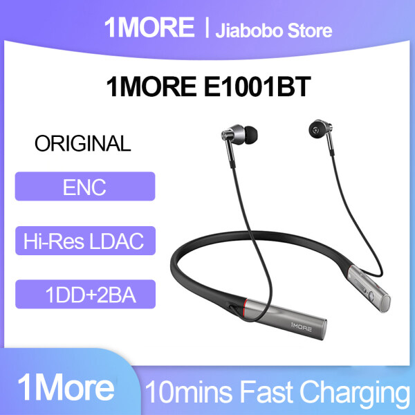 Original 1MORE Triple Driver E1001BT In-Ear Bluetooth Earphones with Hi-Res LDAC Wireless Sound Quality, Environmental Noise Isolation Singapore