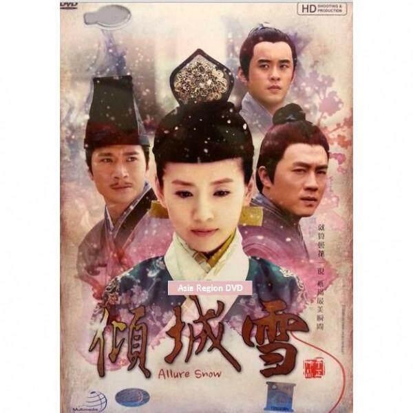 China Drama Allure Snow 倾城雪 DVD