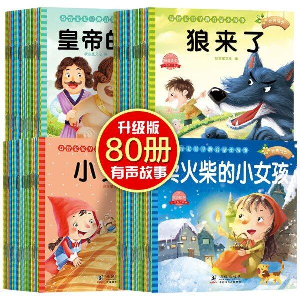 80 Books Chinese Mandarin Story Book With Lovely Pictures Classic Fairy Tales Chinese Character Pinyin Book For Kids Age 0 To 3
