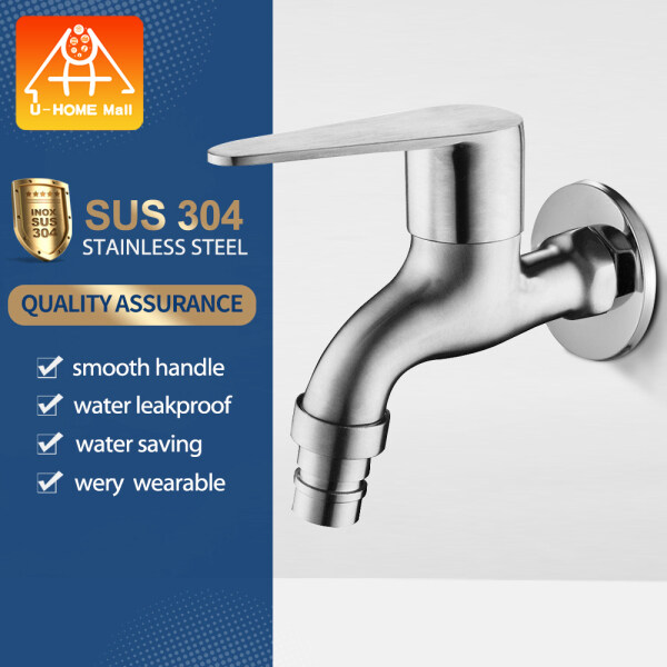 U-HOME Washing machine faucet household mop pool common special tap water faucet bathroom faucet balcony mop pool faucet