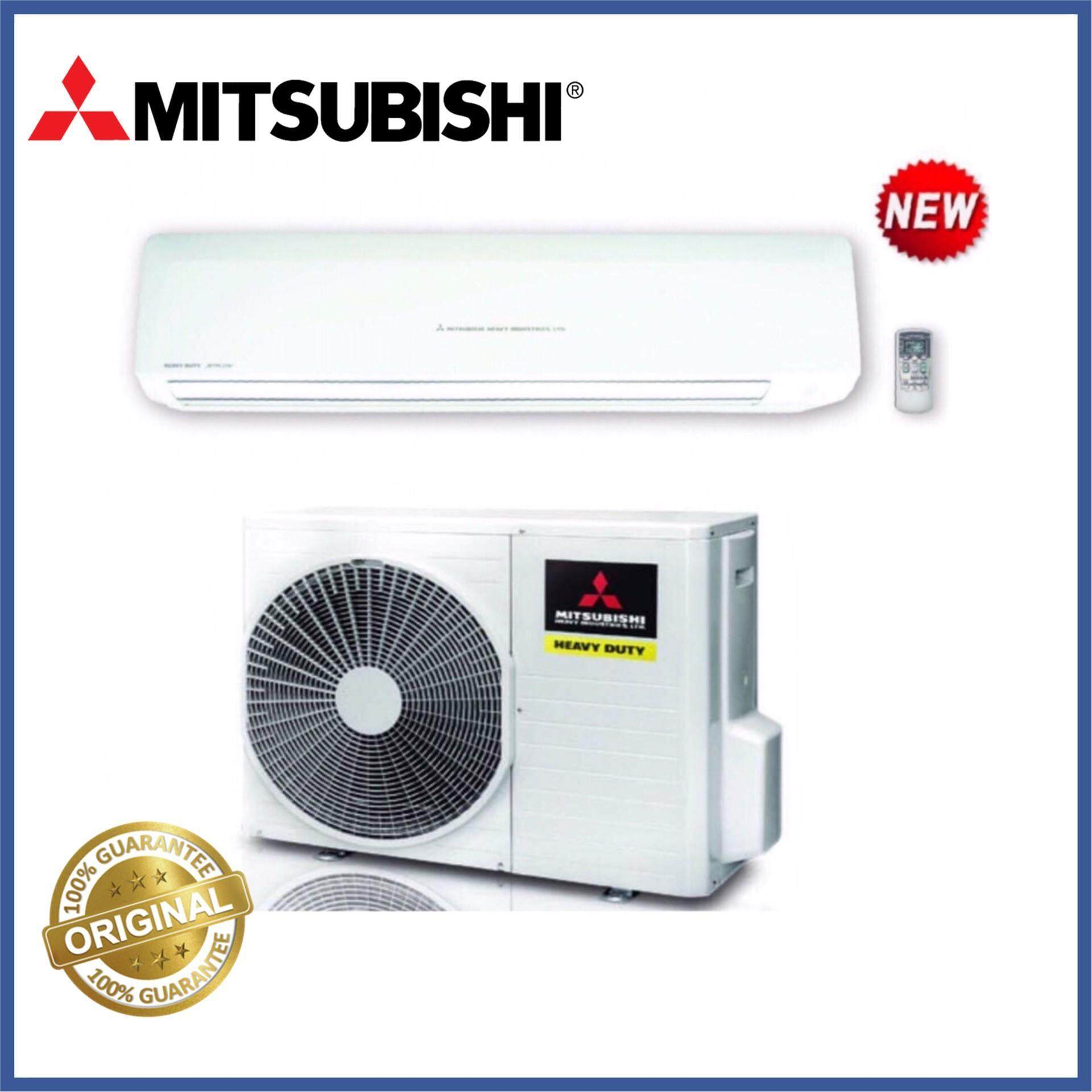 Mitsubishi SRC19CSS 2.0 Eco-Friendly Air Conditioners with Ionizer
