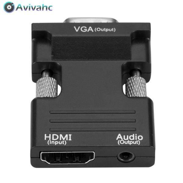 Bảng giá Avivahc HDMI Nữ Để VGA Bộ Chuyển Đổi Kết Nối Đực Có Cáp Âm Thanh Hỗ Trợ 1080P Đầu Ra Tín Hiệu Cho Bộ Máy Tính-Bộ Chuyển Đổi Tín Hiệu Phong Vũ