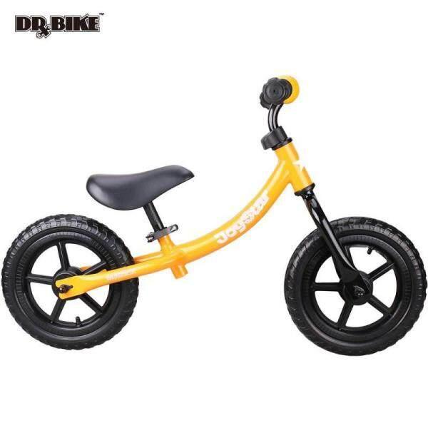 Giá bán Drbike Joystar Siêu Nhẹ Trẻ Em Cân Bằng Xe Đạp Cho Bé Xe Trượt Scooter Trẻ Tàu Lượn Xe Tập Đi Tập Xe Đạp Quà Tặng Cho Trẻ Em (12 Inch)