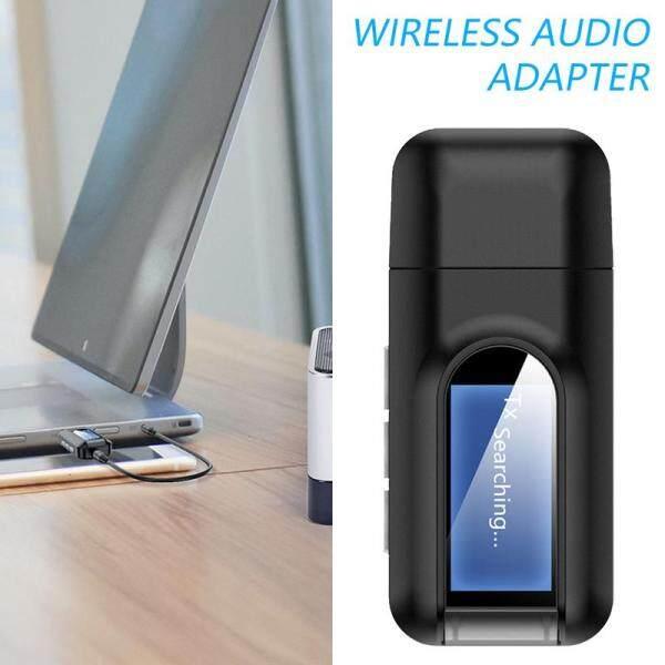 Bảng giá Bộ chuyển đổi âm thanh và video LCD 2 trong 1, bộ thu âm thanh, Bộ điều hợp mạng Bluetooth 5.0 Phong Vũ