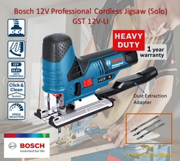 BOSCH GST 12V-LI PROFESSIONAL HEAVY DUTY CORDLESS JIGSAW ( FREE 3 X SAW BLADE )