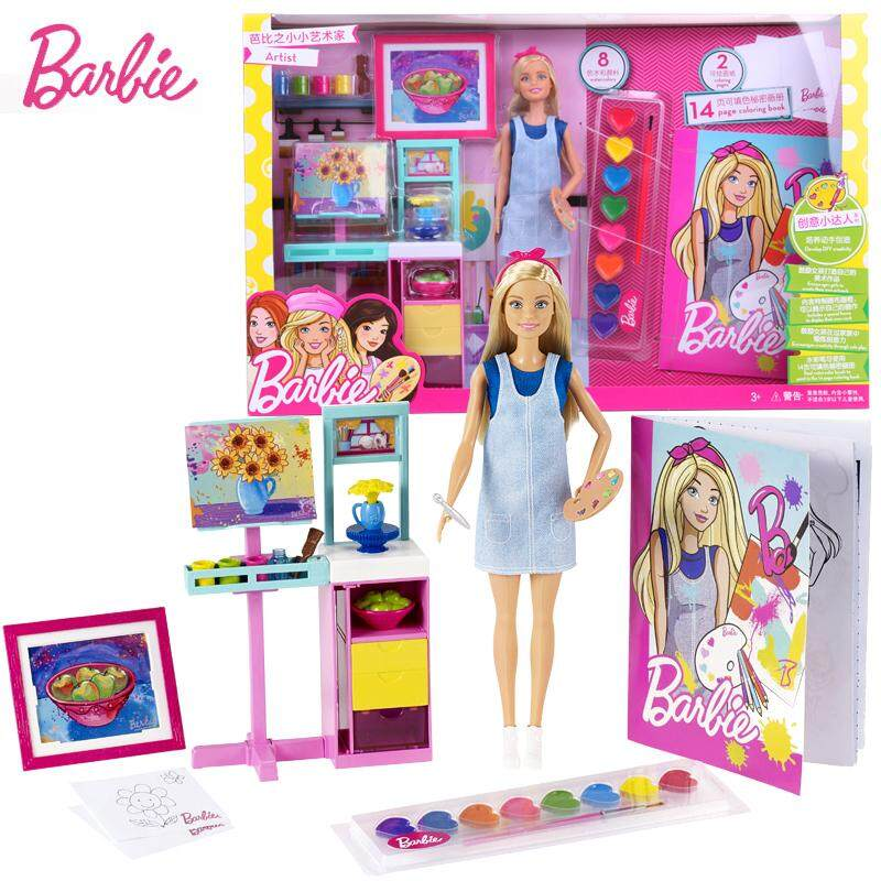 Barbie Doll Little Artist Girl Play House Princess Toys Gift Birthday Gift Lazada Ph