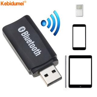 Kebidumei Bộ Thu USB Bluetooth 5.0, Bộ Chuyển Đổi Âm Thanh AUX 3.5Mm Không Dây Máy Phát Bluetooth Cho Loa Gia Đình Máy Nghe Nhạc MP3 Trên Xe Hơi thumbnail