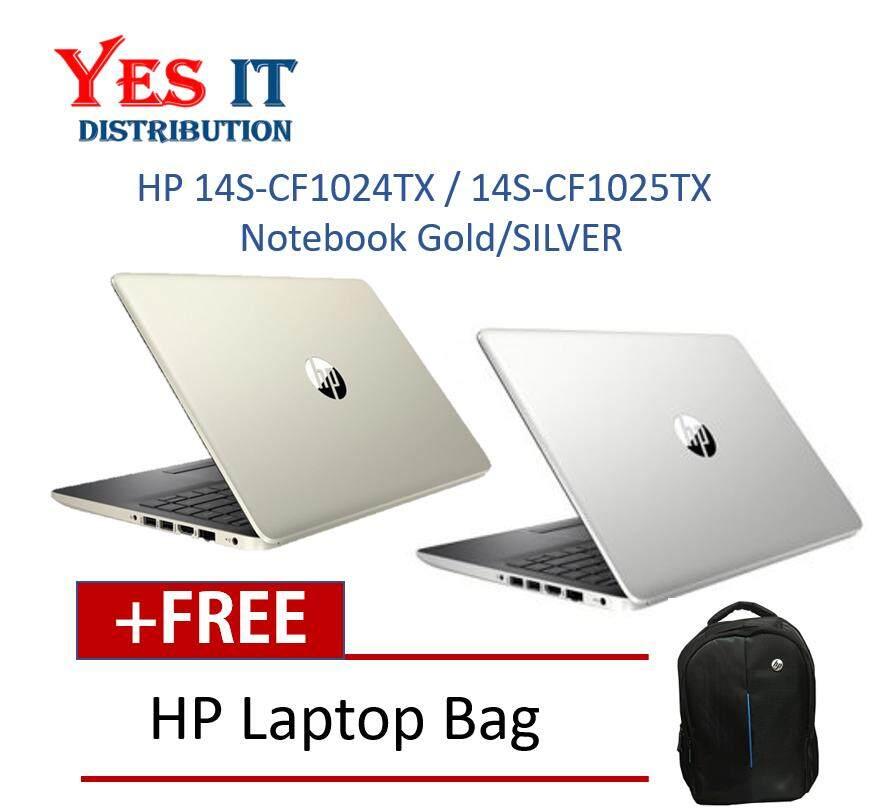 HP 14S-CF1024TX/14S-CF1025TX Notebook GOLD/SILVER (14inch/Intel I5/4GB/1TB/AMD 530 2GB) Malaysia