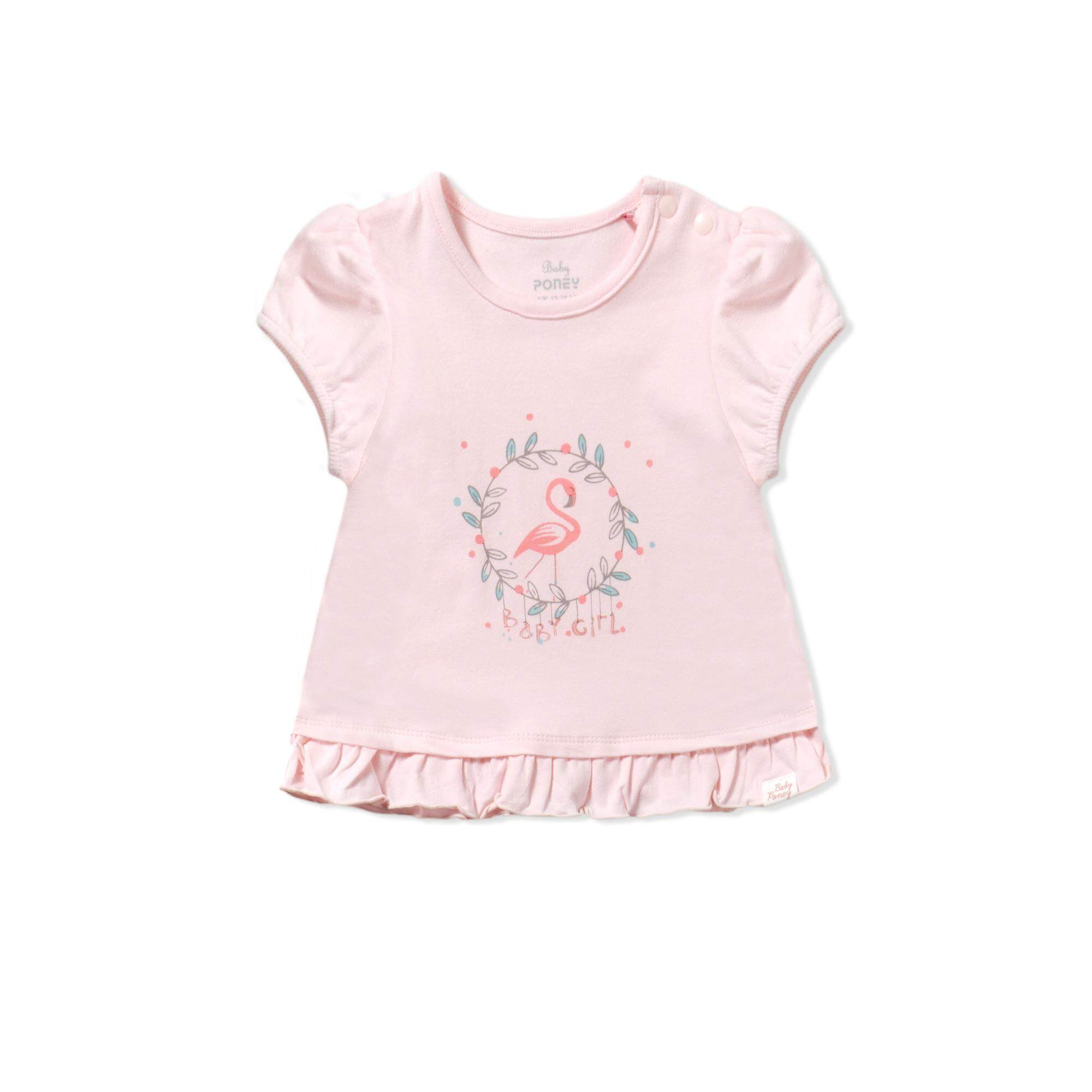 fcf5190a3 Baby Girl Clothing Accessories for the Best Price in Malaysia