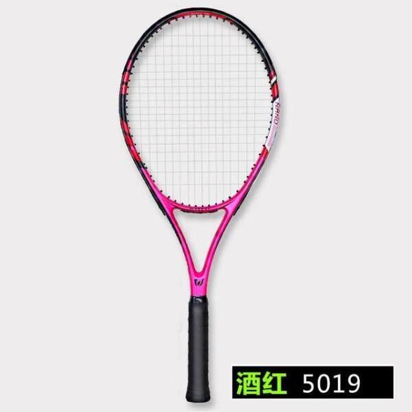 Bảng giá Vợt Tennis Chuyên Nghiệp Sợi Carbon Chuỗi 58 LBS Vợt Đào Tạo Vợt Thể Thao Vợt Tennis Túi Tennis Nam Nữ