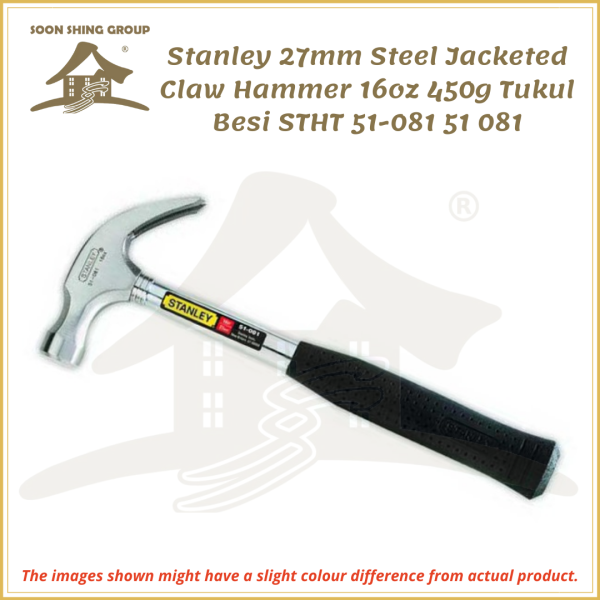 Stanley 27mm Steel Jacketed Claw Hammer 16oz 450g Tukul Besi STHT 51-081