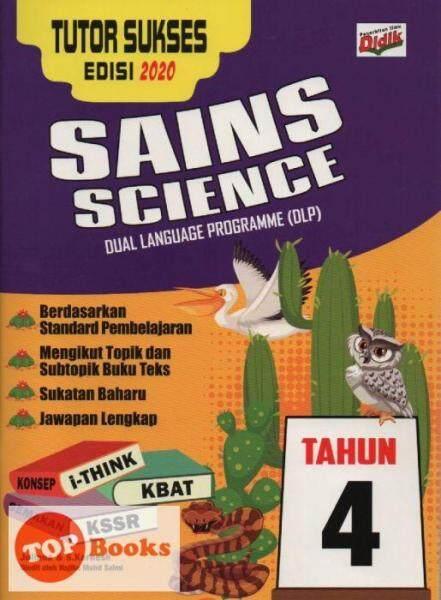 Tutor Sukses Sains / Science Tahun 4 KSSR Bilingual Malaysia