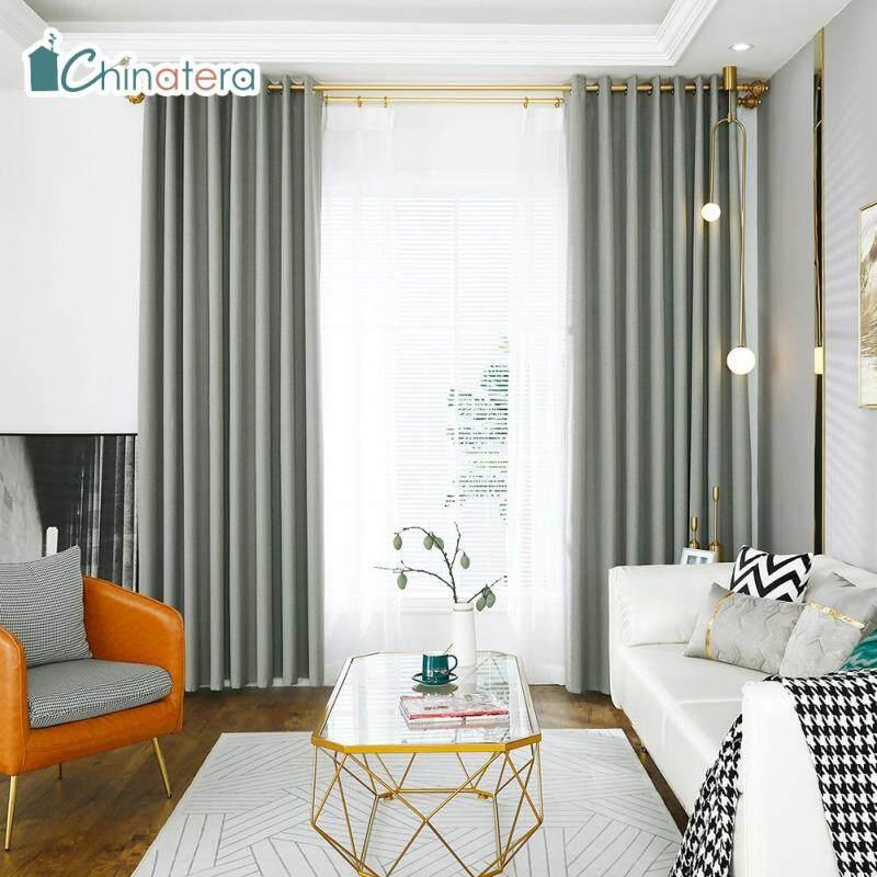 Rèm Cản Sáng Chinatera, Rèm Cửa Sổ Phòng Ngủ, Phòng Khách, Phong Cách Bắc Âu Hiện Đại, Màu Trơn