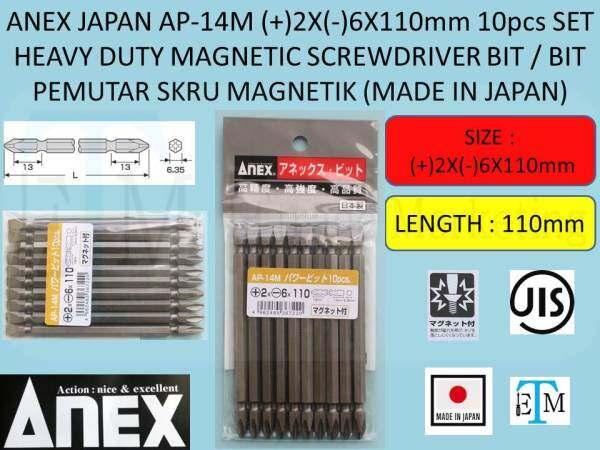 ANEX JAPAN AP-14M (+)2X(-6)X110mm 10pcs SET HEAVY DUTY MAGNETIC SCREWDRIVER BIT / BIT PEMUTAR SKRU MAGNETIK (MADE IN JAPAN)