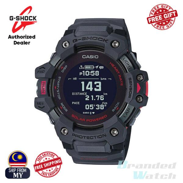 [OFFICIAL CASIO WARRANTY] Casio G-Shock GBD-H1000-8D Mens Digital Sport Red Black Strap Watch (watch for man / jam tangan lelaki / casio watch for men / casio watch / men watch / watch for men / jam digital / g shock original) Malaysia