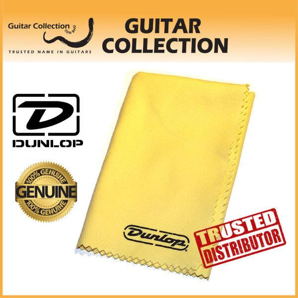 Jim Dunlop Guitar Polish Cloth 5400SI Malaysia