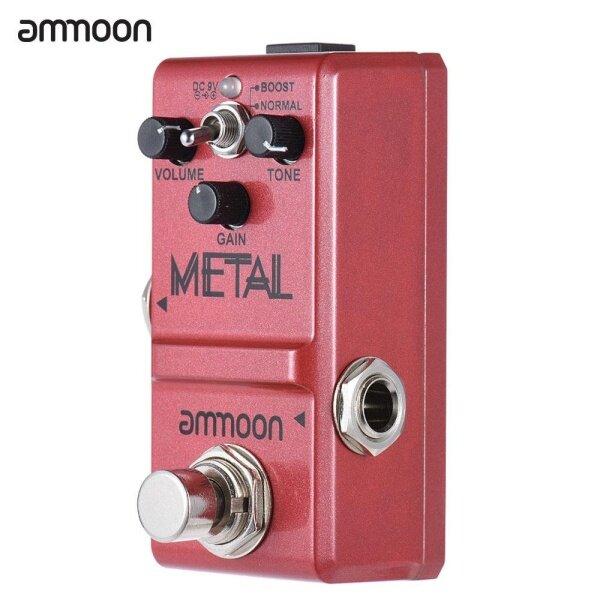 ammoon Nano Series Guitar Effect Pedal Heavy Metal Distortion True Bypass Aluminum Alloy Body Malaysia