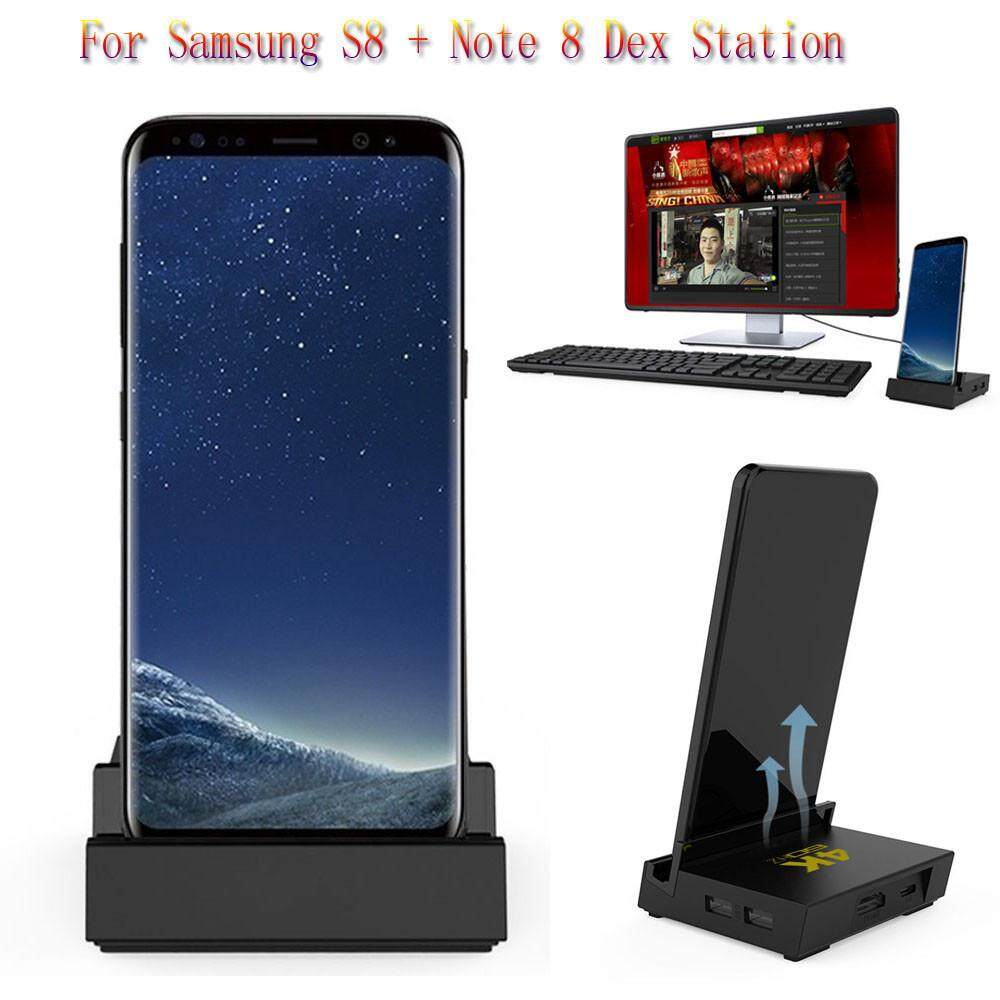 HDMI Dex Station Desktop Extension Charging Dock For Samsung S8 S8 Plus + Note 8