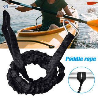 B-F 1 Dây Xích Mái Chèo Cho Xuồng Kayak Thuyền Đàn Hồi Thắt Hợp Kim Nhôm Nylon thumbnail
