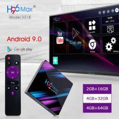 JTWEB 【Hot Sale】Network Chơi Phương Tiện 16G/32G/64G H96 MAX Smart TV Box Android 9.0 TV Box 4K HD