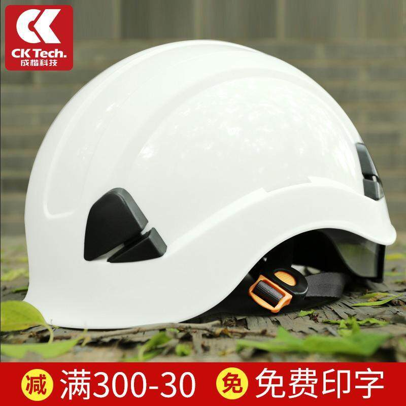 ABS Labor Safety Architecture Construction Site Engineering Construction Safety Helmet Outdoor Breathable Mountain Climbing Rock Climbing Helmet Anticollision jue yuan mao