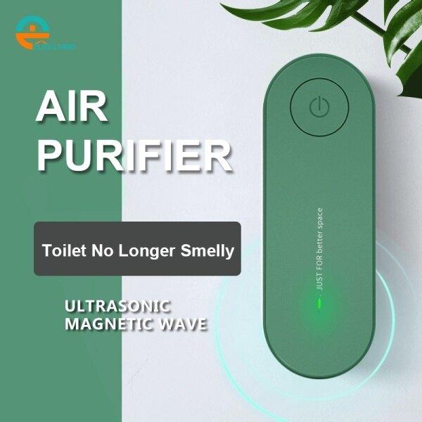 Máy Lọc Không Khí Làm Sạch PM 2.5 Máy Lọc Khói Ion Âm Cầm Tay Thứ Hai Máy Lọc Nhà Vệ Sinh Nhà Bếp Phiên Bản Nhỏ Dễ Dàng Mang Theo