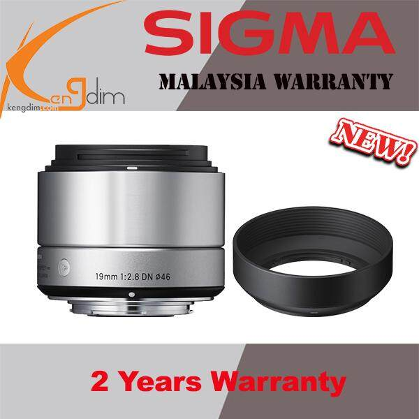 Sigma 19mm f/2.8 DN Lens for Micro Four Thirds Cameras (Silver)(SIGMA MALAYSIA 2 YEARS WTY)