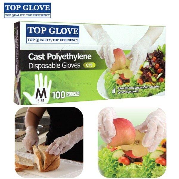 Top Glove Food Handling Disposable Clear CPE Plastic Glove (100 Pcs Per Box)