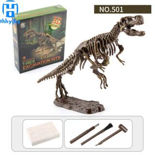 Đồ Chơi Khai Quật Hóa Thạch Khủng Long Giáo Dục, Đồ Chơi Đào Khảo Cổ, Đồ Chơi Mô Hình Lắp Ráp Tự Làm Quà Tặng Cho Trẻ Em Đồ Chơi Đồ Chơi Khủng Long Brachiosaurus Cho Trẻ Em Đồ Chơi Vệ Sinh Trẻ Em thumbnail