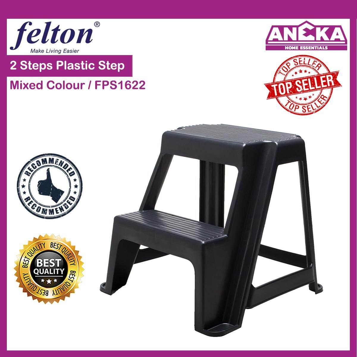 FELTON Plastic Step / 2 Steps FPS1622