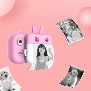 Máy In Ảnh Sạc USB Video Ảnh Tự Sướng Quà Tặng Nhận Diện Khuôn Mặt 1080P HD 24Mega Pixel Dễ Thương LCD Hiển Thị Điền Vào Ánh Sáng, Không Thấm Nước Với Bộ Nhớ Thẻ Camera Trẻ Em Màn Hình Lớn 2.4Inch thumbnail