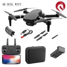 Thiết Bị Bay Không Người Lái Etoy S70PRO Wifi, Trang Bị Camera HD 4K Góc Rộng, Chế Độ Duy Trì Độ Cao, Nâng Cấp S60 Của Drone Cánh Tay Gập Được