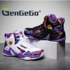GenGeGo Giày Bóng Rổ nam Cao cấp 2 Dây Giày Lacy Giày Bóng Rổ quần áo thể thao giày bóng rổ giày bóng rổ