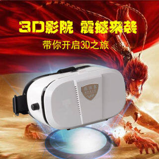 2020 Mới Vr Thông Minh Kính 3d Magic Kính Điện Thoại Di Động Gắn Đầu Mũ Bảo Hiểm Vrvirtual Thực Tế Cao Cấp đa Chức Năng Kính Mới thumbnail